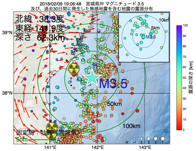 地震震源マップ:2018年02月09日 19時06分 宮城県沖でM3.5の地震