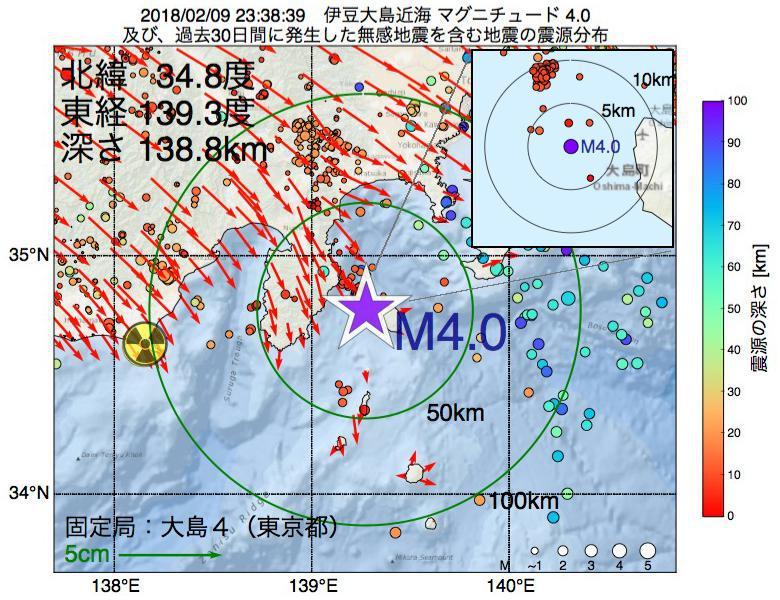 地震震源マップ:2018年02月09日 23時38分 伊豆大島近海でM4.0の地震