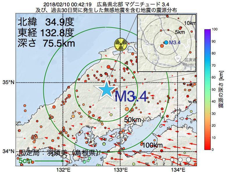地震震源マップ:2018年02月10日 00時42分 広島県北部でM3.4の地震