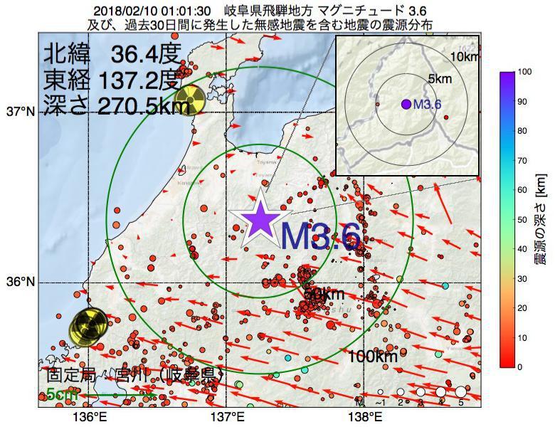 地震震源マップ:2018年02月10日 01時01分 岐阜県飛騨地方でM3.6の地震