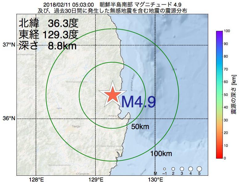地震震源マップ:2018年02月11日 05時03分 朝鮮半島南部でM4.9の地震