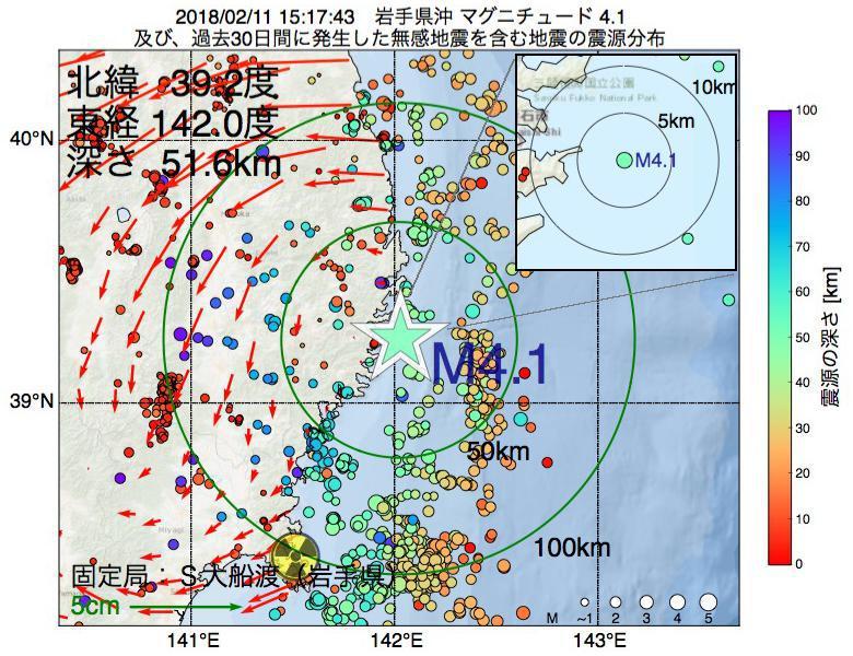 地震震源マップ:2018年02月11日 15時17分 岩手県沖でM4.1の地震