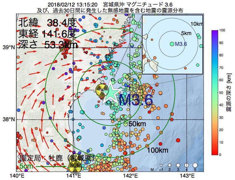 地震震源マップ:2018年02月12日 13時15分 宮城県沖でM3.6の地震