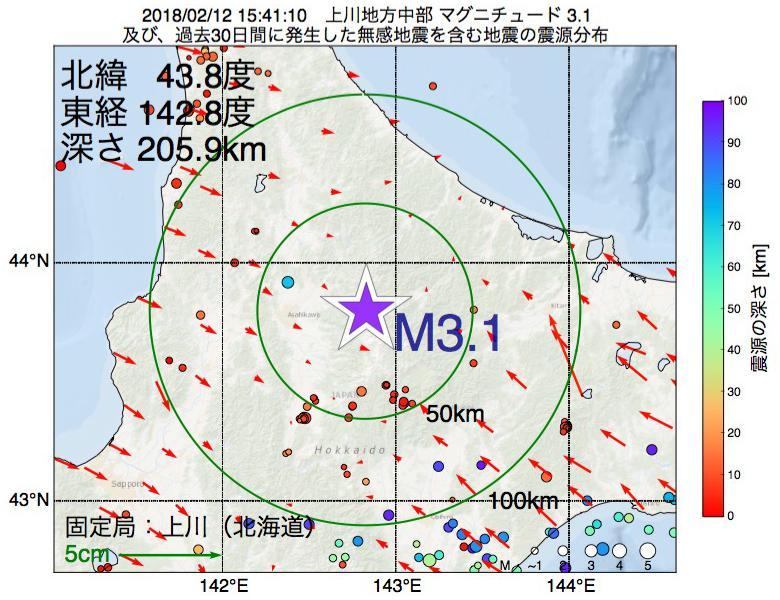 地震震源マップ:2018年02月12日 15時41分 上川地方中部でM3.1の地震
