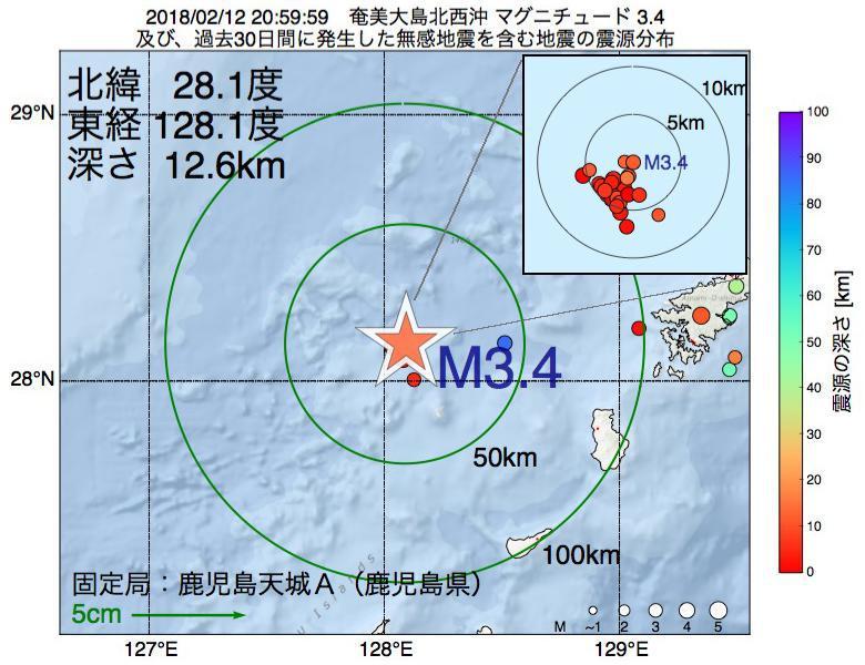 地震震源マップ:2018年02月12日 20時59分 奄美大島北西沖でM3.4の地震