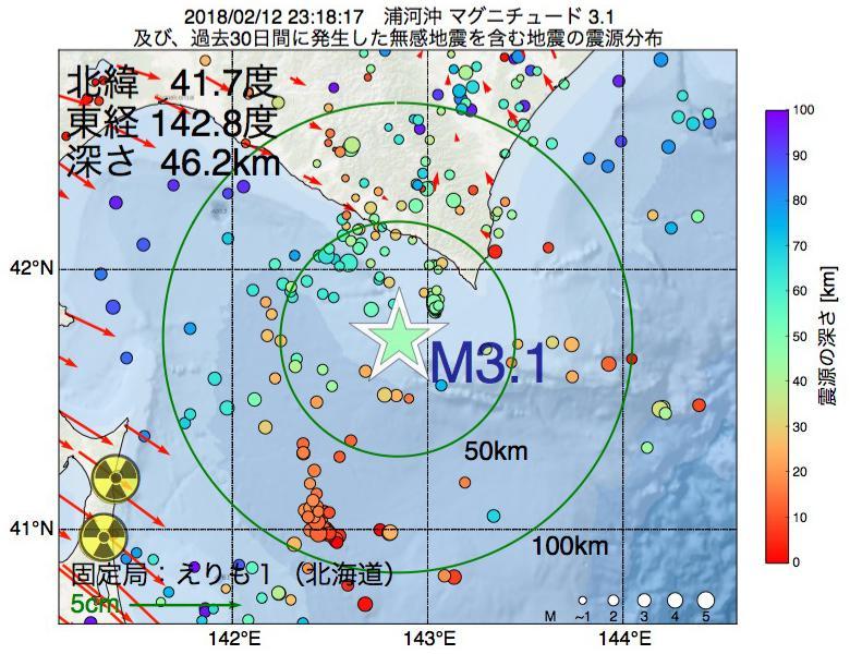 地震震源マップ:2018年02月12日 23時18分 浦河沖でM3.1の地震