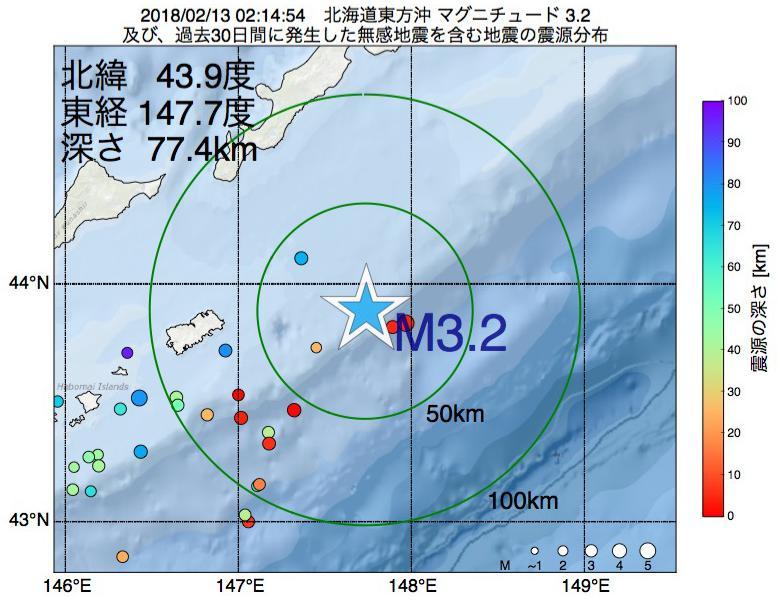 地震震源マップ:2018年02月13日 02時14分 北海道東方沖でM3.2の地震