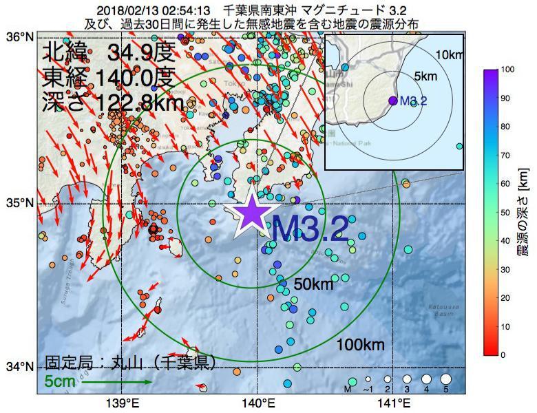 地震震源マップ:2018年02月13日 02時54分 千葉県南東沖でM3.2の地震