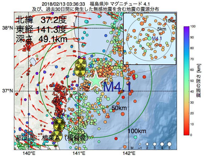 地震震源マップ:2018年02月13日 03時36分 福島県沖でM4.1の地震