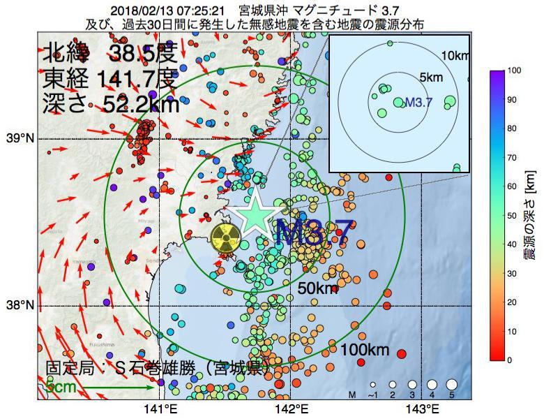 地震震源マップ:2018年02月13日 07時25分 宮城県沖でM3.7の地震