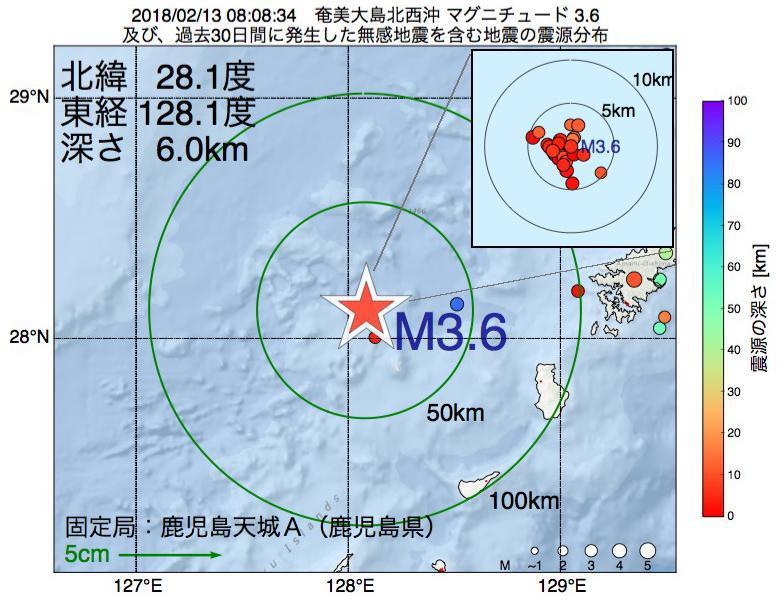 地震震源マップ:2018年02月13日 08時08分 奄美大島北西沖でM3.6の地震