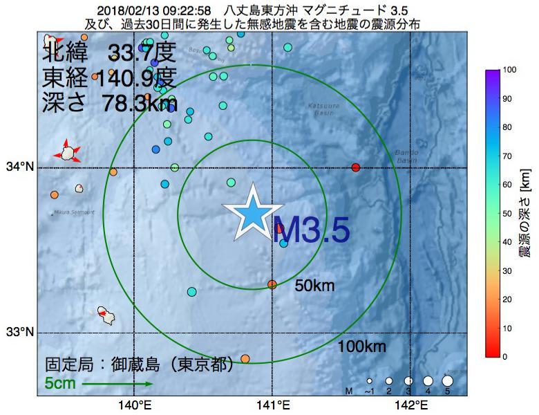 地震震源マップ:2018年02月13日 09時22分 八丈島東方沖でM3.5の地震