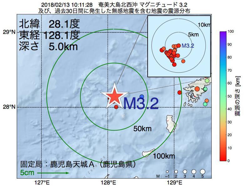 地震震源マップ:2018年02月13日 10時11分 奄美大島北西沖でM3.2の地震