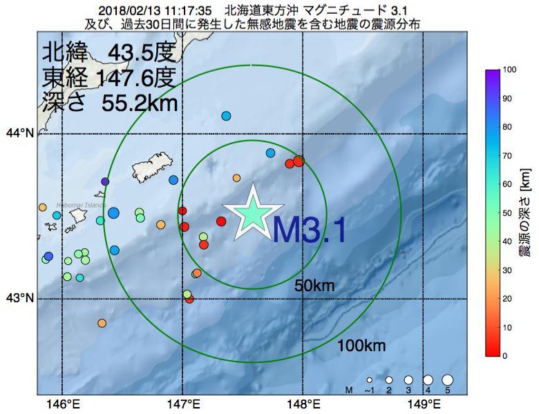 地震震源マップ:2018年02月13日 11時17分 北海道東方沖でM3.1の地震