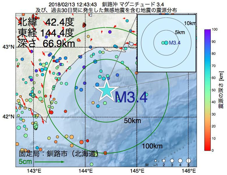 地震震源マップ:2018年02月13日 12時43分 釧路沖でM3.4の地震