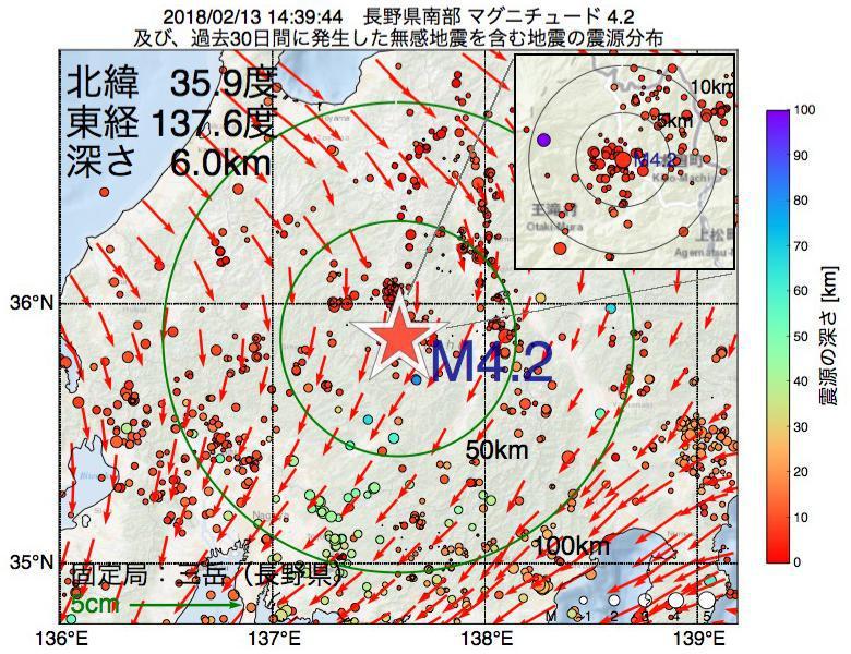 地震震源マップ:2018年02月13日 14時39分 長野県南部でM4.2の地震