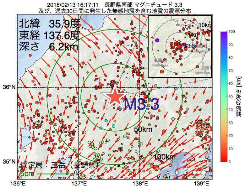 地震震源マップ:2018年02月13日 16時17分 長野県南部でM3.3の地震