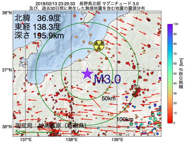 地震震源マップ:2018年02月13日 23時29分 長野県北部でM3.0の地震