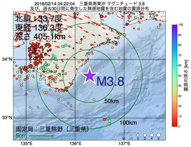 地震震源マップ:2018年02月14日 04時22分 三重県南東沖でM3.8の地震