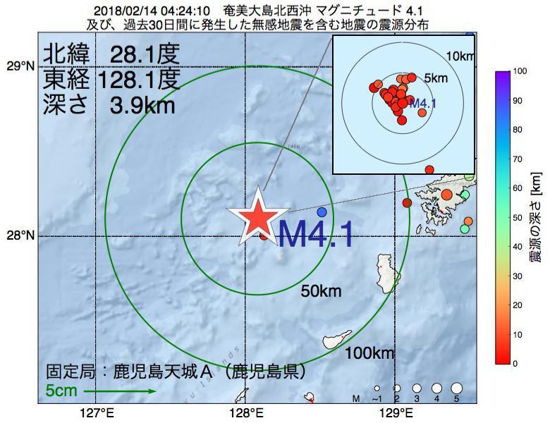 地震震源マップ:2018年02月14日 04時24分 奄美大島北西沖でM4.1の地震