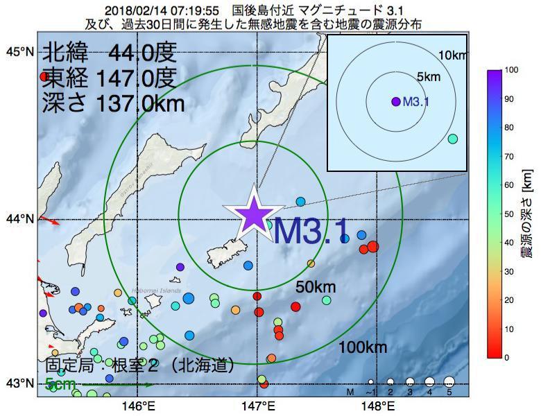 地震震源マップ:2018年02月14日 07時19分 国後島付近でM3.1の地震