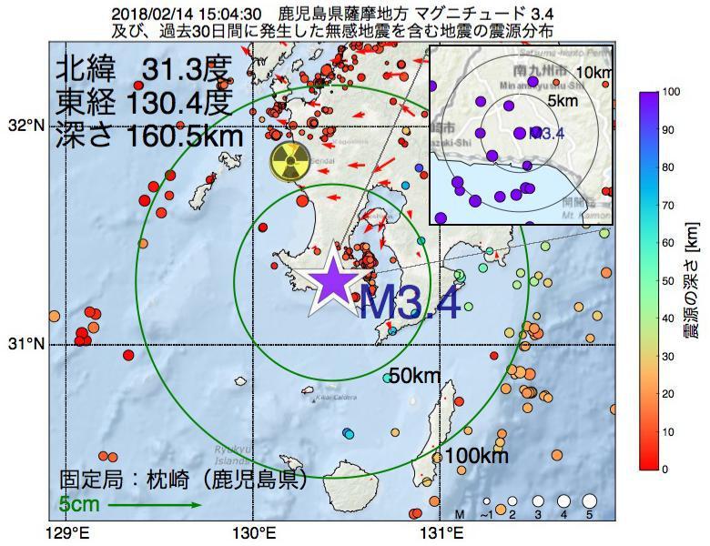 地震震源マップ:2018年02月14日 15時04分 鹿児島県薩摩地方でM3.4の地震