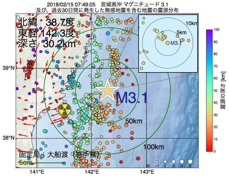 地震震源マップ:2018年02月15日 07時49分 宮城県沖でM3.1の地震