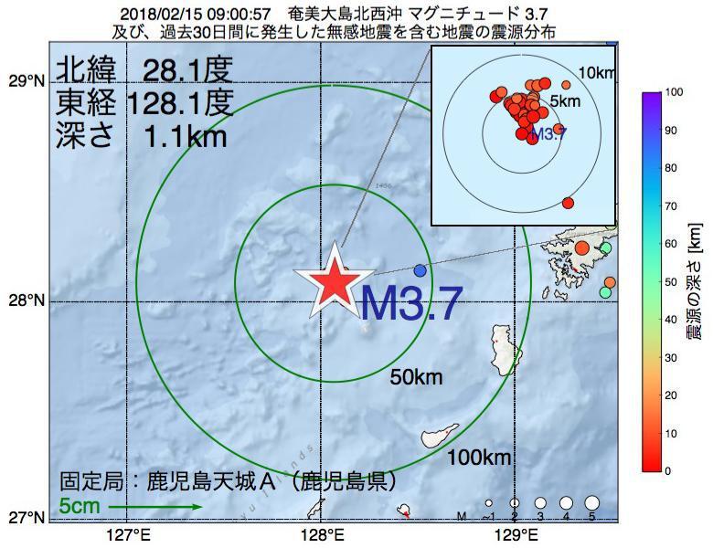 地震震源マップ:2018年02月15日 09時00分 奄美大島北西沖でM3.7の地震