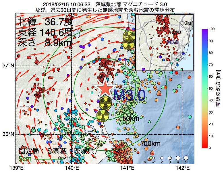 地震震源マップ:2018年02月15日 10時06分 茨城県北部でM3.0の地震