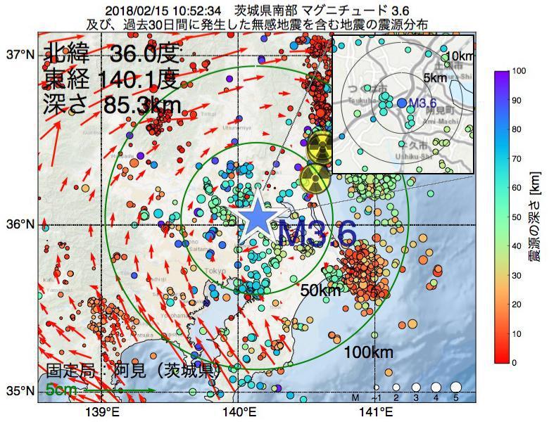 地震震源マップ:2018年02月15日 10時52分 茨城県南部でM3.6の地震
