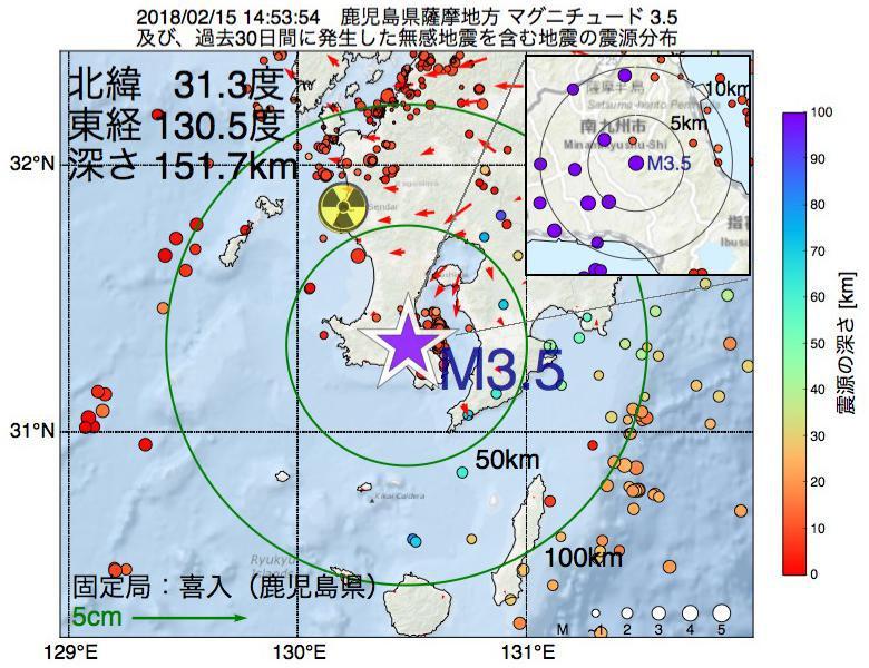 地震震源マップ:2018年02月15日 14時53分 鹿児島県薩摩地方でM3.5の地震