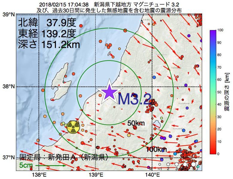 地震震源マップ:2018年02月15日 17時04分 新潟県下越地方でM3.2の地震