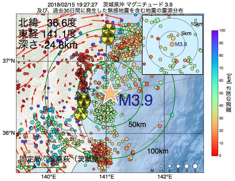 地震震源マップ:2018年02月15日 19時27分 茨城県沖でM3.9の地震