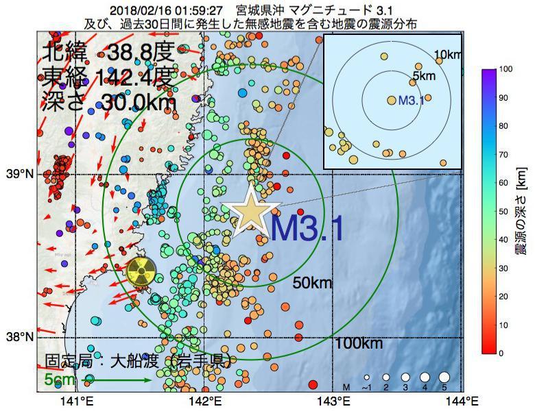 地震震源マップ:2018年02月16日 01時59分 宮城県沖でM3.1の地震