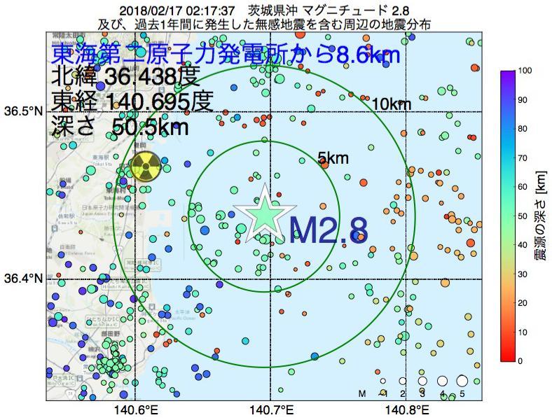 地震震源マップ:東海第二原子力発電所から8.6km地点でM2.8の地震が発生しました