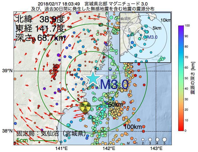 地震震源マップ:2018年02月17日 18時03分 宮城県北部でM3.0の地震