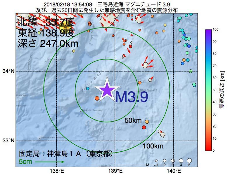 地震震源マップ:2018年02月18日 13時54分 三宅島近海でM3.9の地震