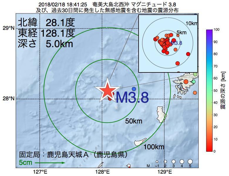 地震震源マップ:2018年02月18日 18時41分 奄美大島北西沖でM3.8の地震