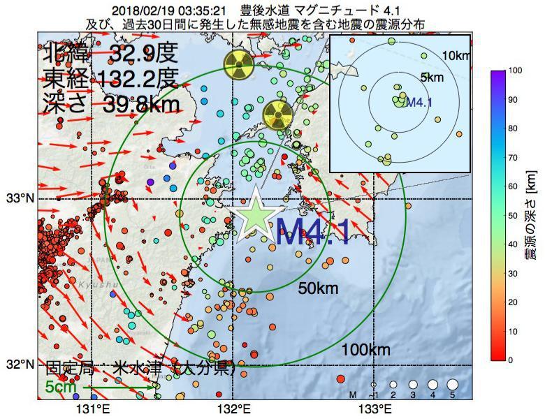 地震震源マップ:2018年02月19日 03時35分 豊後水道でM4.1の地震