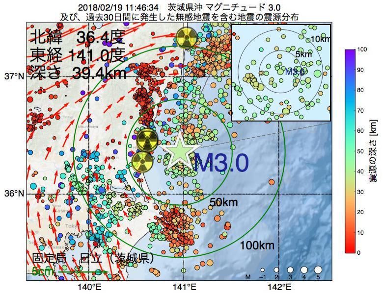 地震震源マップ:2018年02月19日 11時46分 茨城県沖でM3.0の地震
