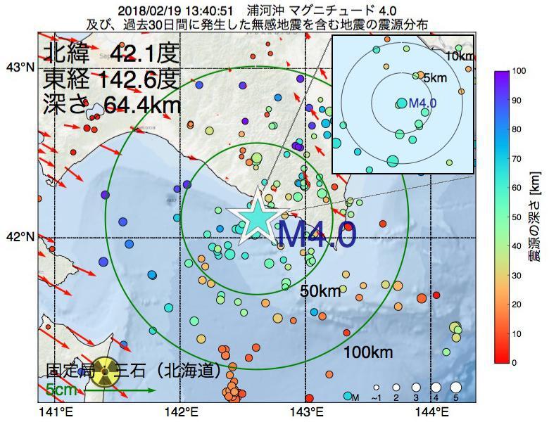 地震震源マップ:2018年02月19日 13時40分 浦河沖でM4.0の地震