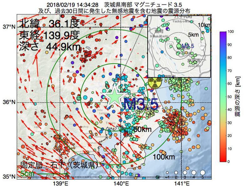 地震震源マップ:2018年02月19日 14時34分 茨城県南部でM3.5の地震