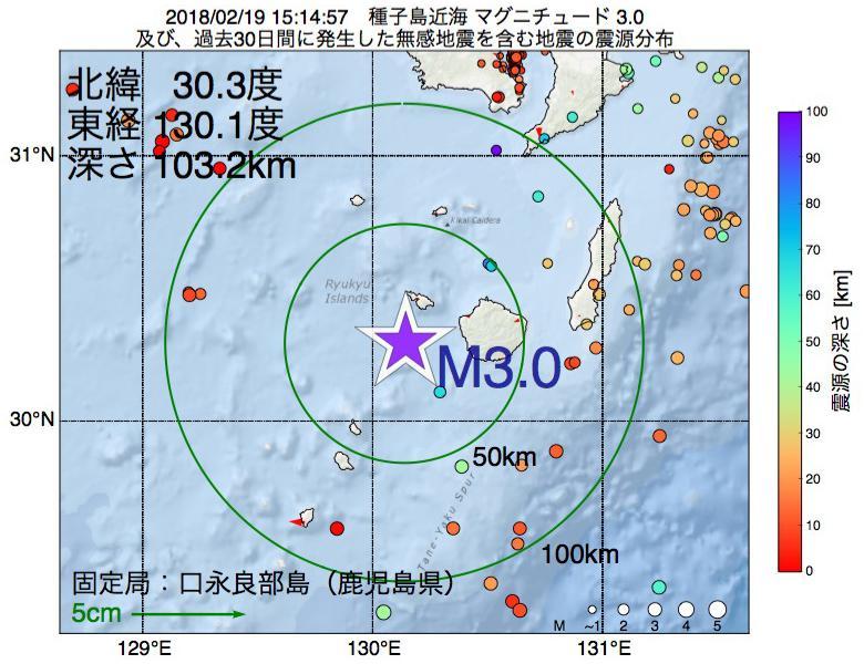 地震震源マップ:2018年02月19日 15時14分 種子島近海でM3.0の地震