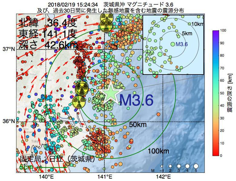 地震震源マップ:2018年02月19日 15時24分 茨城県沖でM3.6の地震