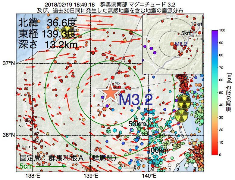 地震震源マップ:2018年02月19日 18時49分 群馬県南部でM3.2の地震