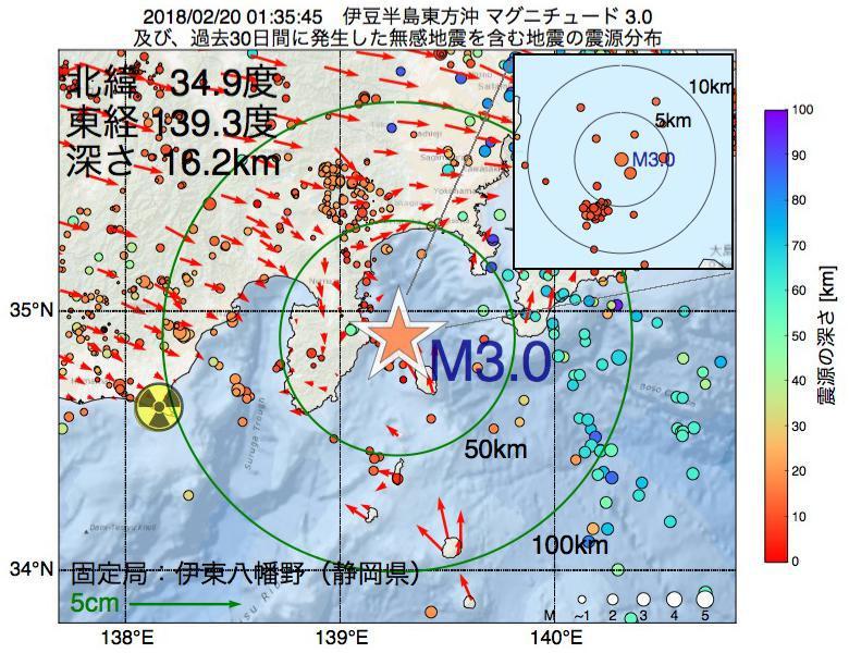 地震震源マップ:2018年02月20日 01時35分 伊豆半島東方沖でM3.0の地震