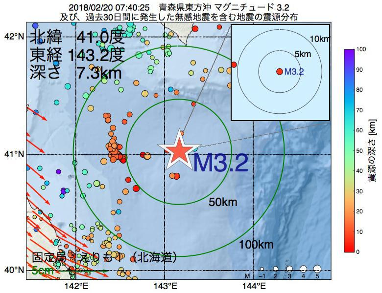 地震震源マップ:2018年02月20日 07時40分 青森県東方沖でM3.2の地震