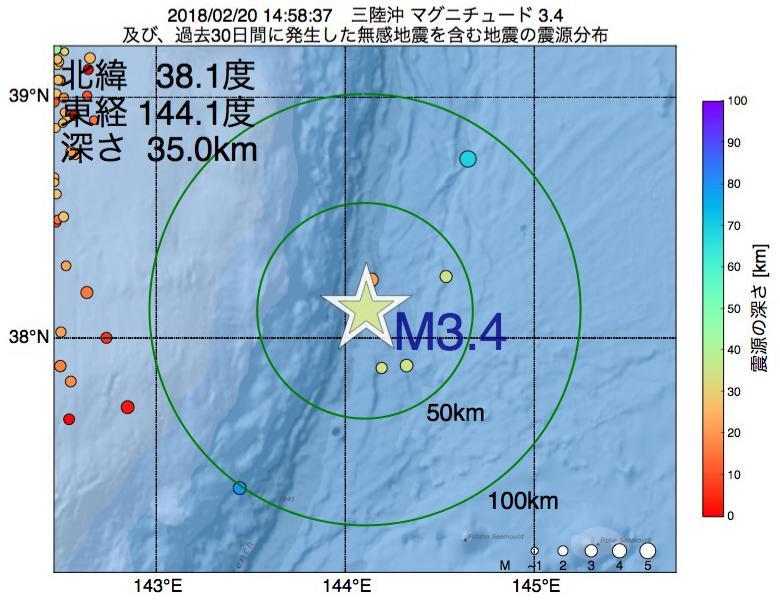 地震震源マップ:2018年02月20日 14時58分 三陸沖でM3.4の地震