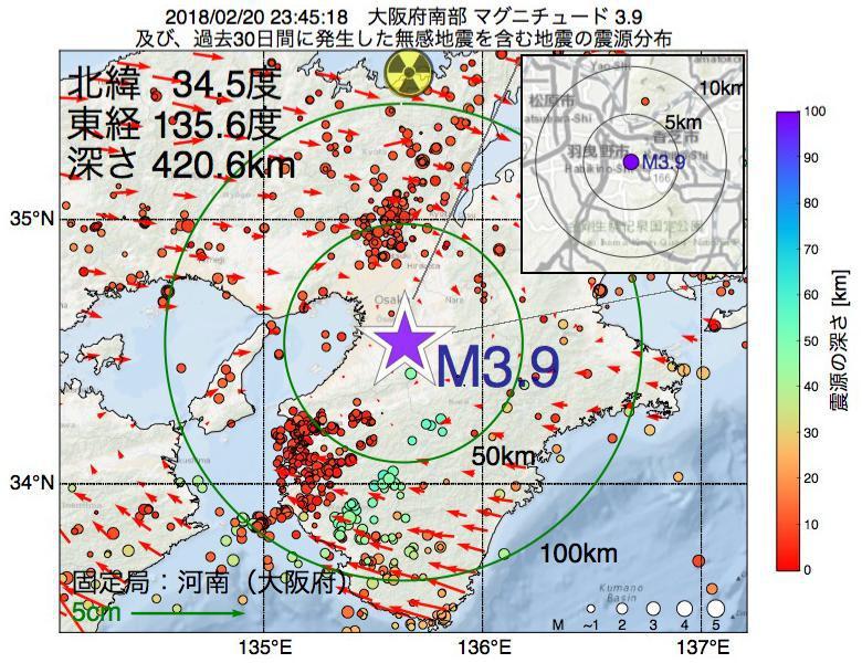 地震震源マップ:2018年02月20日 23時45分 大阪府南部でM3.9の地震