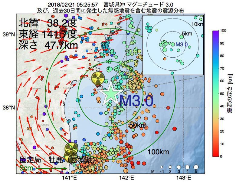 地震震源マップ:2018年02月21日 05時25分 宮城県沖でM3.0の地震